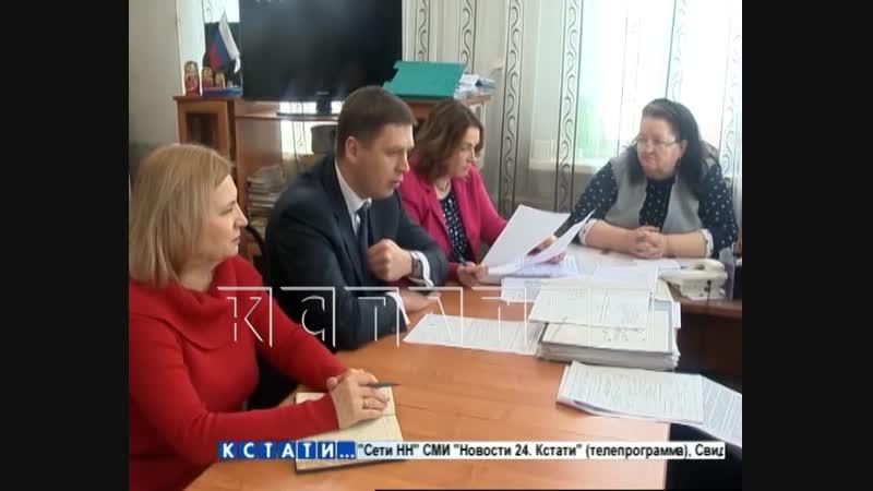 Руководство Нижегородской области после нашего репортажа вмешалось в ситуацию в Замятинском доме-интернате