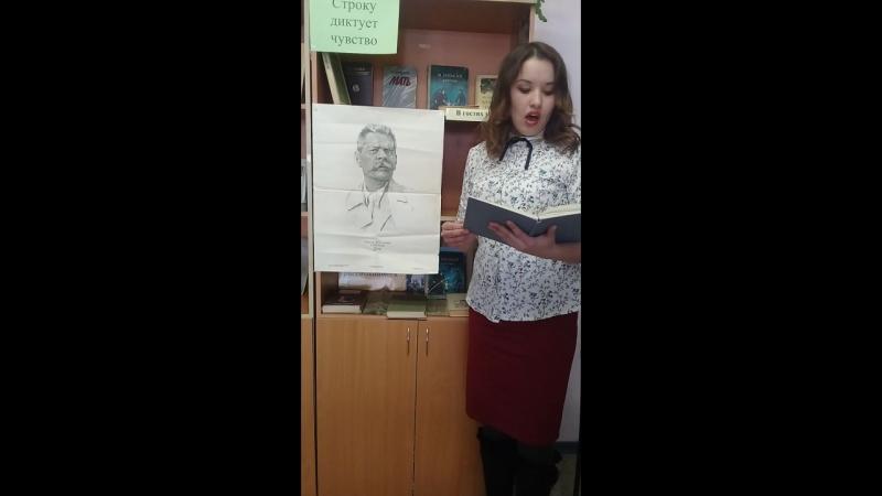 Мажитова Альбина, 25 лет. Кунашакский р-н, п. Муслюмово