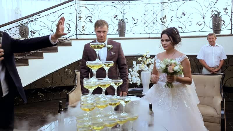 Свадьба Сергея и Виктории 27.07.18