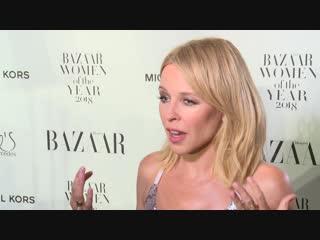 Kylie Minogue Harper's Bazaar Women Of The Year Awards 2018 Interview (30.10.2018)