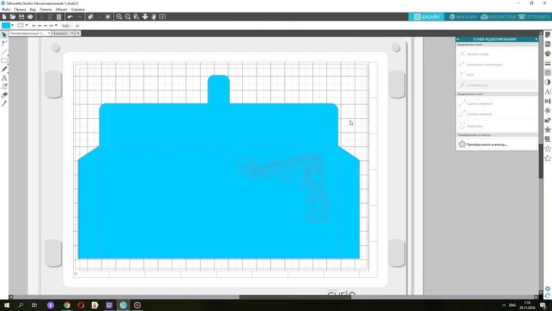 МК - шаблон денежного конверта в Silhouette Studio