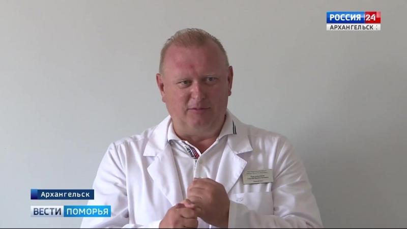 Вести поморья. Встреча с руководством больницы и ВСМО Коллеги