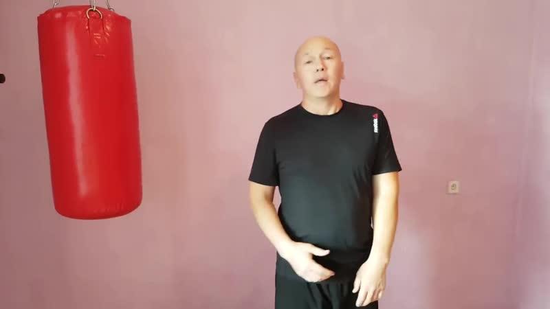 Уроки бокса в домашних условиях 1 ehjrb ,jrcf d ljvfiyb[ eckjdbz[ 1