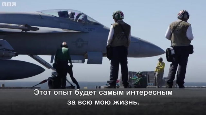 На борту один из мощнейших авианосцев в мире