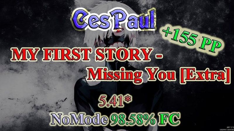 OSU! - MY FIRST STORY - Missing You [Extra]