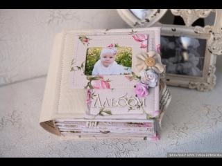 Обзор детского альбома ручной работы
