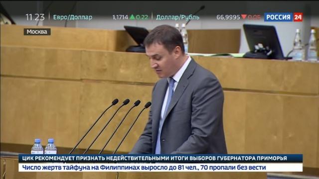 Новости на Россия 24 • Госдума обсуждает меры по поддержке сельского хозяйства