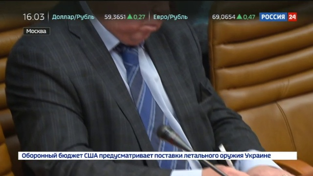 Новости на Россия 24 • Россия ответит на притеснение российских СМИ на Западе
