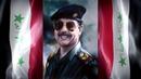 Саддам Хуссейн Mr Credo Saddam Hussein