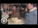 До и после полуночи Владимир Молчанов в пивной 1991