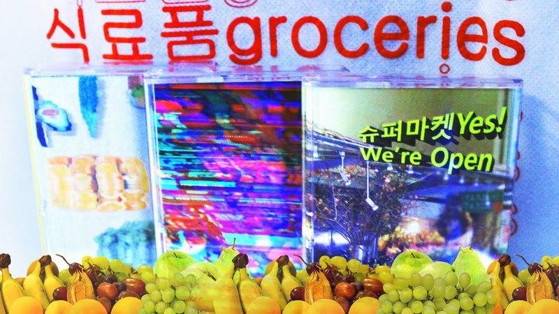 식료품groceries SmartShopper™ Bundle!