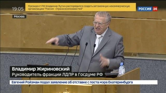 Новости на Россия 24 Бюджет на контроль и жестче с коррупционерами Кудрин поставил стратегические цели
