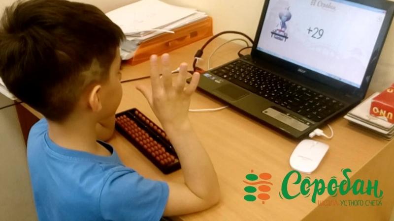 Лёва, 5 лет, двузначные Просто . 2 месяца обучения » Freewka.com - Смотреть онлайн в хорощем качестве