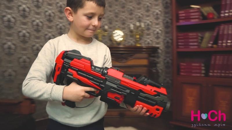 Бластер Crisis з безпечними патронами. Happy Childhood
