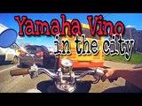 Yamaha Vino в городе