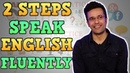 HOW TO SPEAK ENGLISH FLUENTLY AND CONFIDENTLY Motivational video by Sandeep Maheshwari FAN