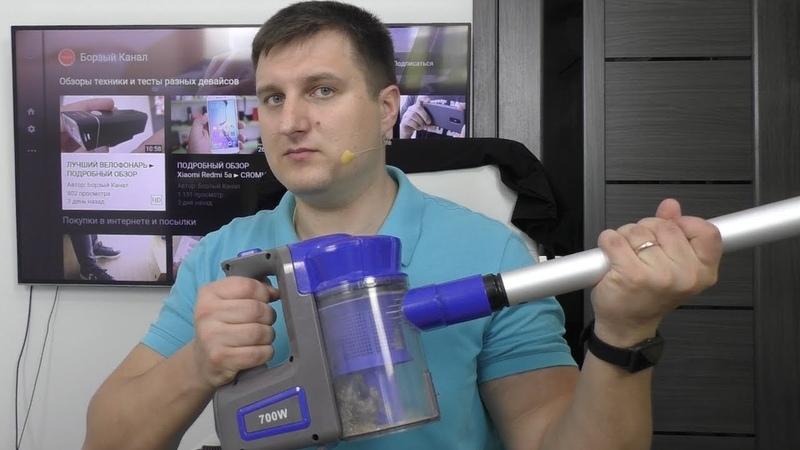 Пылесос из Китая Подробный обзор Alfawise SV-829 Handheld Vacuum Cleaner!