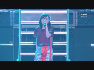 Momoiro Clover Z - 10th Anniversary The Diamond Four - Trailer from AMARANTHUS