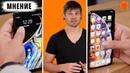 IOS или Android: ЧТО ВЫБРАТЬ в 2019? ▶️ Мнение Саши Ляпоты   COMFY
