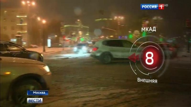 Вести Москва Столицу замело город встал в гигантских пробках