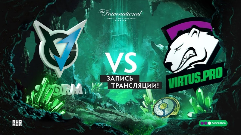 VGJ.S vs Virtus.pro, The International 2018, Group stage, game 2