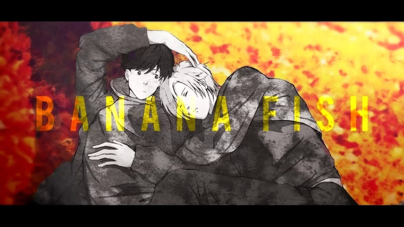 Banana Fish ED 2 FULL「RED」by Survive Said the Prophet