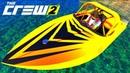 THE CREW 2 GOLD EDiTiON FUN-RACE (LiVE REPLAY) ВОДНАЯ АРТЕРИЯ ЛАС-ВЕГАСА PART 397 ...