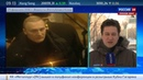 Новости на Россия 24 Аварийную шахту Северная затопят за 50 дней