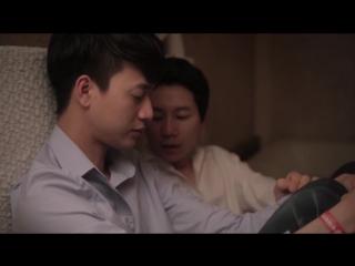 Asian Gay Kiss