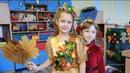 Праздник осени в детском саду Видеосъемка в детском саду СПб