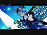 【UTAU x MMD】 Hello_How Are You【Tda式 Yami Ryone NOCTURNE DL】