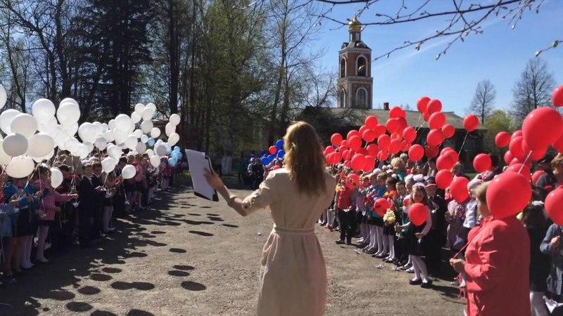 Михневская Начальная Школа 9 Мая 2016г.
