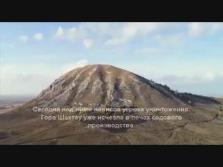 Айдар Галимов и Роберт Юлдашев - Шиханы не взрывай!