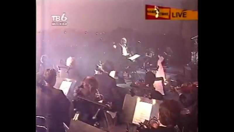 Ария - Осколок льда [LIVE Симфонический оркестр Глобалис].mp4