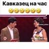 """Камеди Клаб Видео on Instagram """"😂😂😂 _ Отметь знакомых Ставьте ❤, ⬇️ Подписывайтесь на @krutos_vidos де..."""