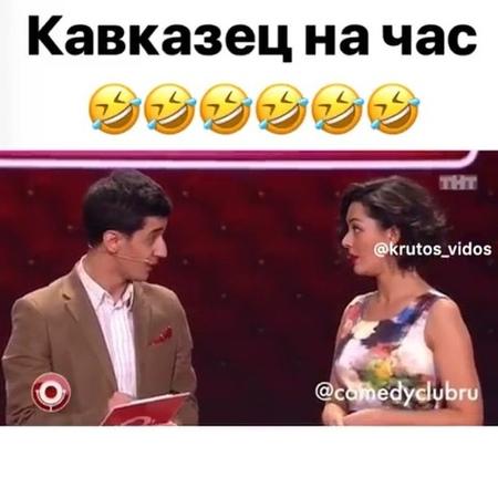 """Камеди Клаб Видео on Instagram: """"😂😂😂 _ Отметь знакомых Ставьте ❤, ⬇️ Подписывайтесь на @krutos_vidos де..."""