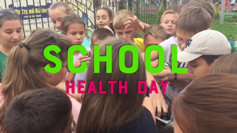 День здоровья   Школа ЖК Губернский Краснодар