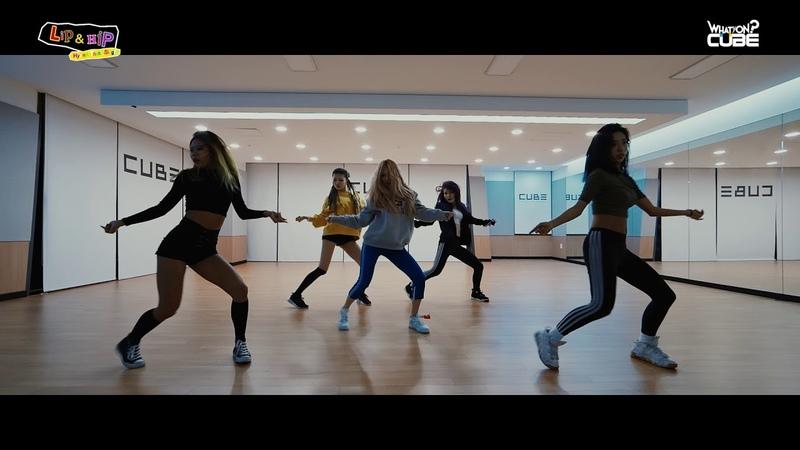 HyunA(현아) - Lip Hip (Choreography Practice Video)