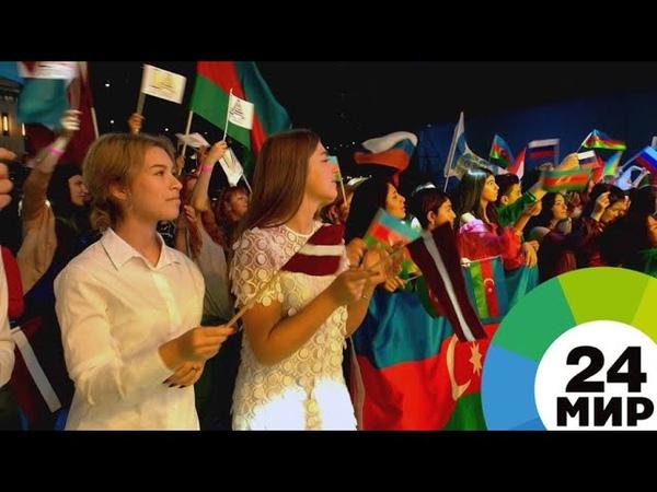 Заявили о себе Во весь голос Юные звезды из 9 стран спели с наставниками ВИДЕО МИР 24