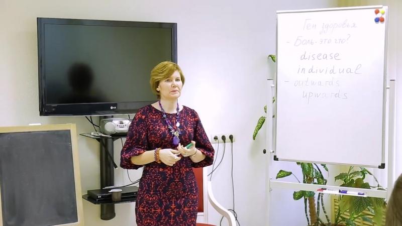 Видео с встречи медитации Соединение с геном здоровья Ольга Коробейникова