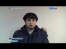 Вести-Москва • В Одинцовском районе уроженец Средней Азии ограбил таксиста и отобрал у него машину