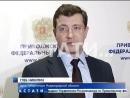 Кстати Новости Нижнего новгорода - Губернатор Глеб Никитин ввел стадион Нижний Новгород в эксплуатацию