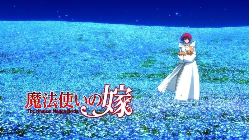 魔法使いのサガ : Saga of The Magus' Bride [作業用BGM, 魔法使いの嫁 サントラカバー, Mahoutsukai No Yome OST Covers