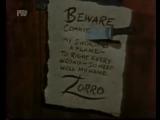 Зорро (Дисней) - заставка сериала