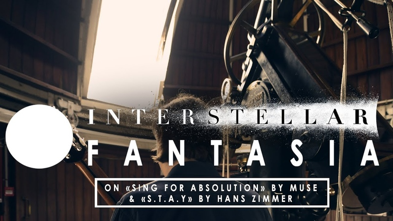 Interstellar Fantasia (on Sing for Absolution by MUSE S.T.A.Y by Hans Zimmer) | guitar cover
