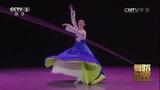 Korean Folk Dance - Xin Xin