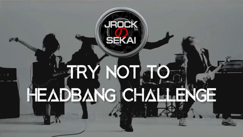 TRY NOT TO HEADBANG CHALLENGE JAPANESE BAND EDITION