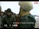 Слова Чеченца Русскому командиру ☝🏻