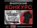 Live ГОДНОТА FILMS