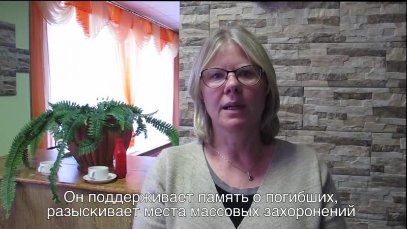 Анна Камински о деле Юрия Дмитриева